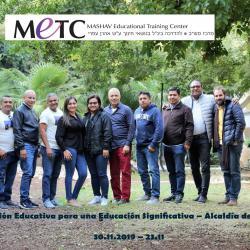 Monteria Colombia 2019